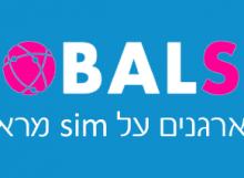 כרטיס Global SIM לאינטרנט וטלפון | מידע והנחה